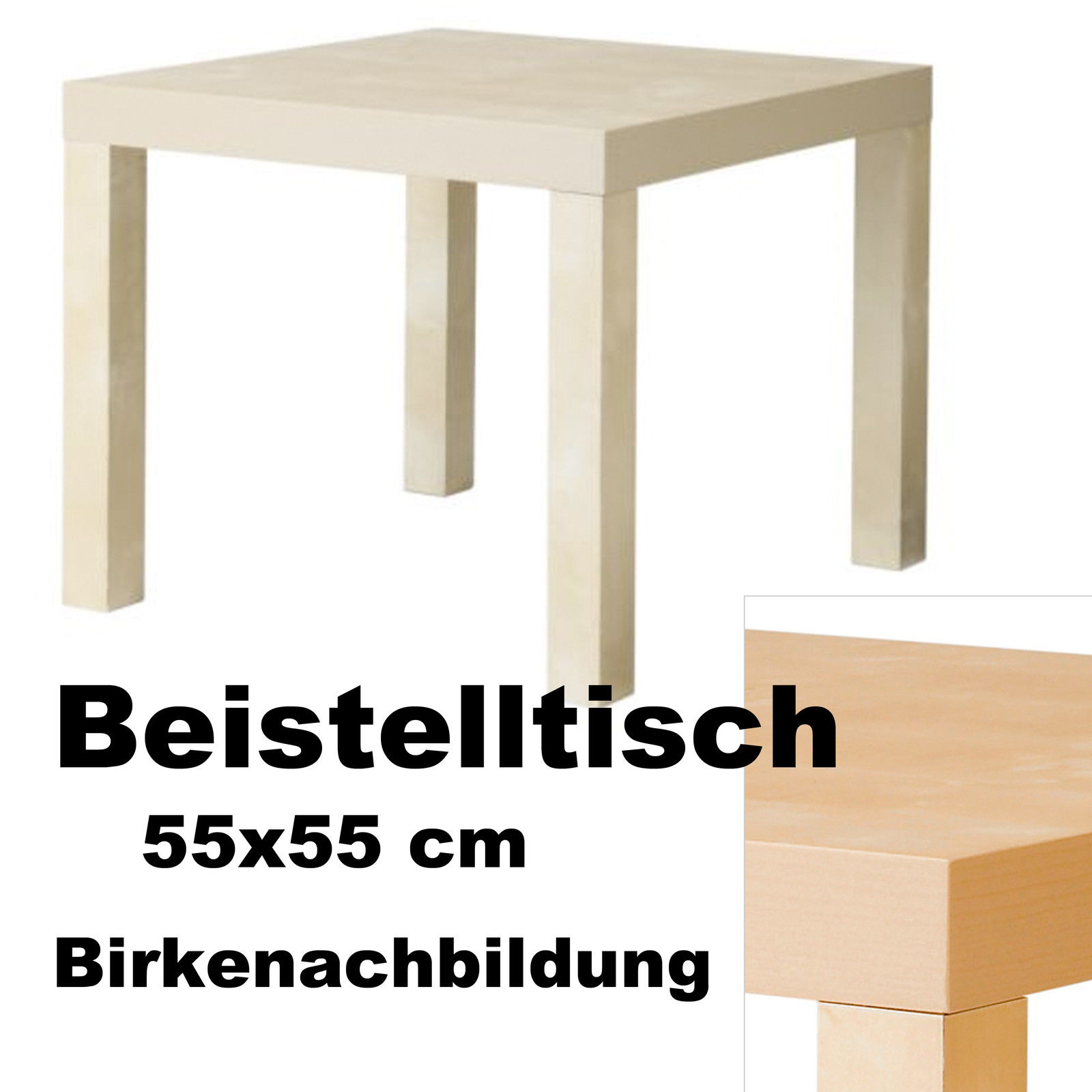 ikea couchtisch beistelltisch tisch abstelltisch deko birke 55x55cm neu ovp traumfabrik xxl. Black Bedroom Furniture Sets. Home Design Ideas