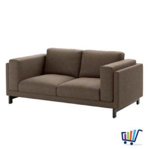 ikea schwingsessel pello sessel freischwinger lounge fernsehsessel neu ovp traumfabrik xxl. Black Bedroom Furniture Sets. Home Design Ideas